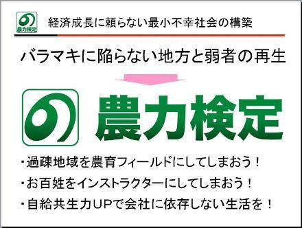 101211nouryokukeitei_ppt.JPG