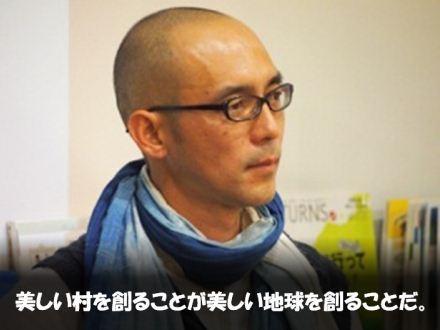 121216yoshiki_earthartist.jpg