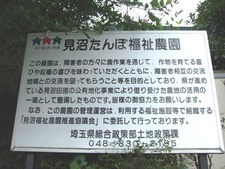 2011_072300010040.JPG