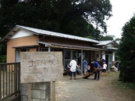 2011_09110119.JPG
