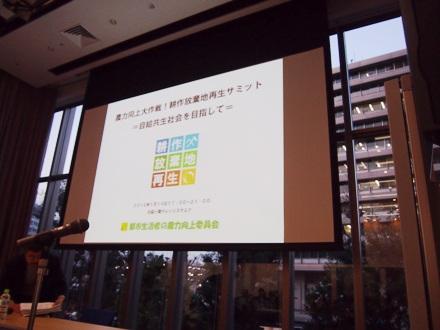 2012_01240002.JPG