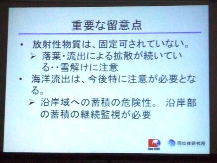 2012_02050017.JPG
