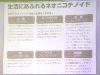 2012_04130038.JPG