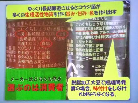 2012_04130088.JPG