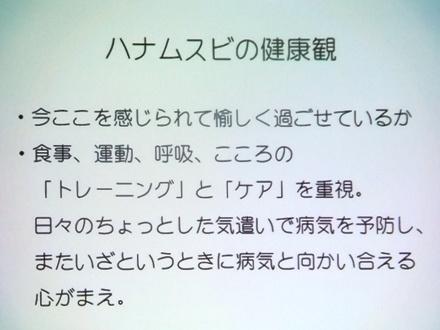 2012_04140015.JPG