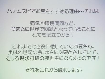 2012_04140053.JPG