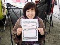 2012_0422exr0169.JPG