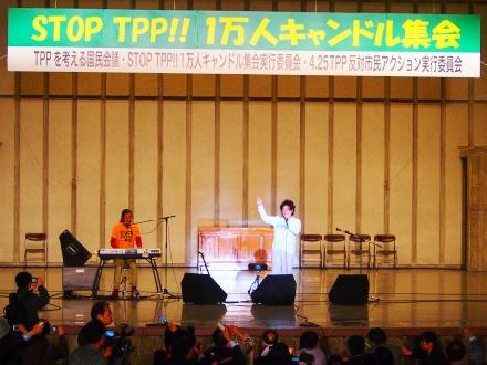 2012_0425tpp-o0138.JPG