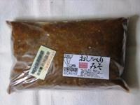 2012_0511itadakina0011.JPG