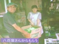 2012_0517namagami0091.JPG