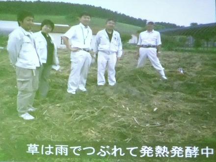 2012_0517namagami0139.JPG