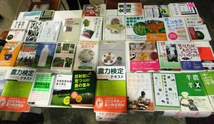2012_0711nouken0067.JPG