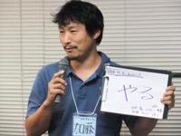 2012_1020APC-f0140.JPG