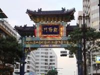 2012_1030nanairo0043.JPG