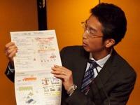 2012_1030nanairo_p0038.JPG