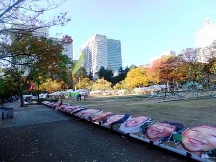 2012_1118tsuchihei20051.JPG