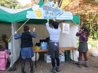 2012_1118tsuchihei20093.JPG