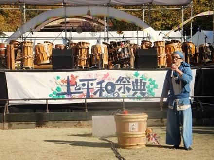 2012_1118tsuchihei20102.JPG