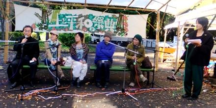2012_1118tsuchihei20164.JPG