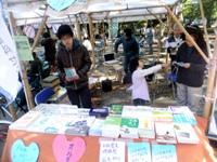 2012_1118tsuchihei20180.JPG