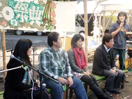 2012_1118tsuchihei20201.JPG