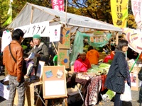 2012_1118tsuchihei20207.JPG