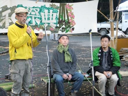 2012_1118tsuchihei20225.JPG