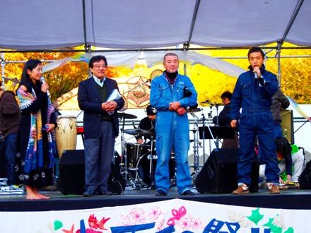 2012_1118tsuchihei_f0090.JPG