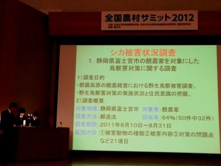 2012_1201nouuson-f0056.JPG