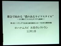 2012_1201nouuson-f0066.JPG