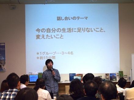 2012_1216p_0020.jpg
