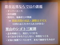 2016-01-20p_2280.jpg