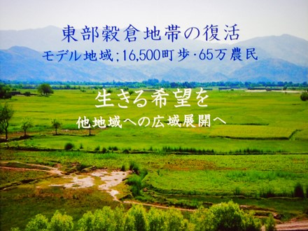 2016-06-21p_3002.jpg
