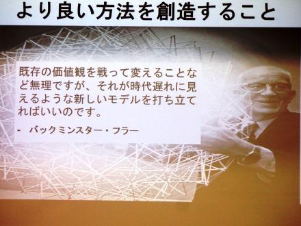2016-11-20p_3931.jpg