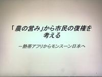 2017-03-07_4566.jpg