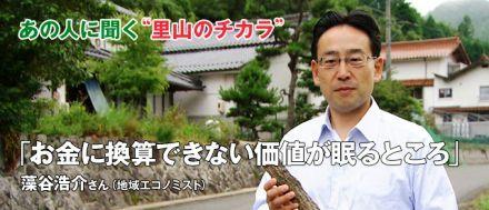 NHKsatoyama.jpg