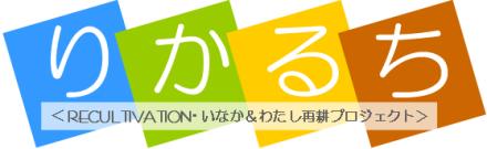 RECULTI_logo440.PNG