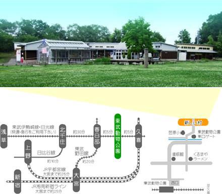 atarashiimura_map.JPG