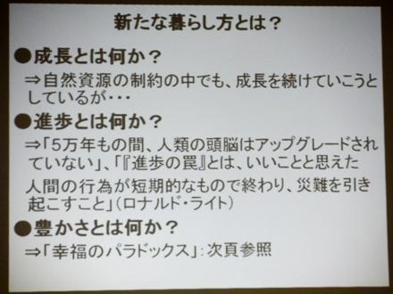 f140220kakugomi0019.JPG