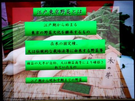 f140315yukinoken0030.JPG