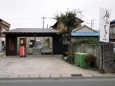 f2012_1014kozaki0033.JPG