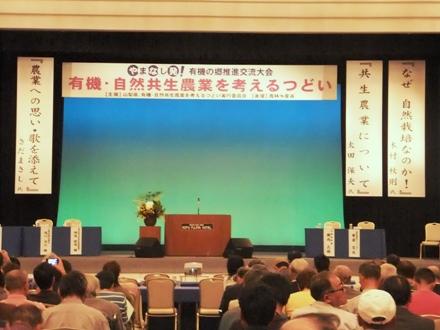 f2012_1017yamanashi0010.JPG