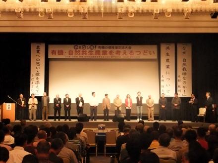 f2012_1017yamanashi0018.JPG