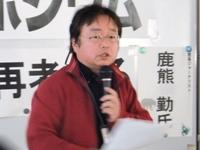 f2013_0117ecocen0010.JPG