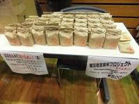 f2013_0215daizu0002.JPG
