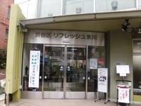 f2013_0215daizu0017.JPG
