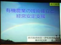 f2013_0227yuki0008.JPG