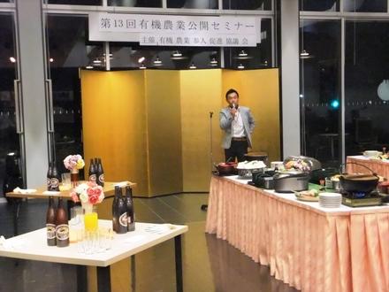 f2013_0227yuki0043.JPG