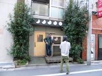 f2013_0228tamatsuki0009.JPG
