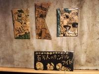 f2013_0228tamatsuki0043.JPG